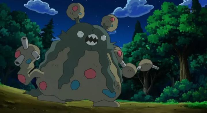Pokemon of 2020 - Garbodor